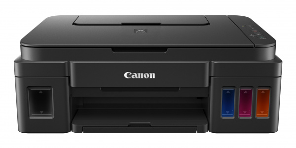 Canon Pixma G2501: Einfaches Multifunktionsmodell ohne Wlan.
