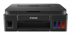 Canon Pixma G3500: Einfaches Multifunktionsmodell mit Wlan.